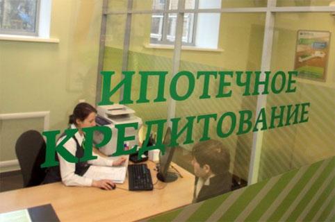 Телевидение новая россия новороссийск новости