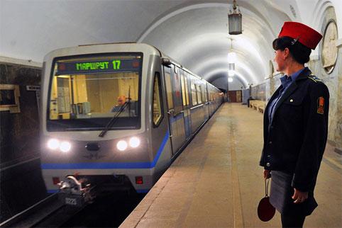 Стоимость проезда в метро Москвы в 2017 году