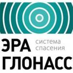 Закон о ГЛОНАСС в 2017 году