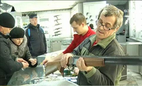 Закон об оружии в 2017 году: изменения