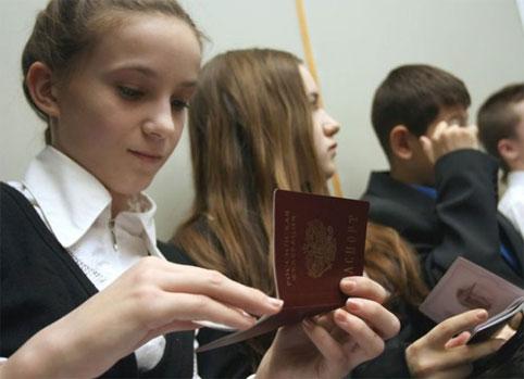 Какие документы нужны для получения паспорта в 14 лет в 2017 году