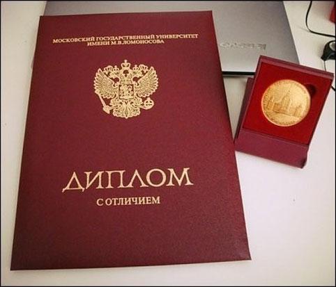 Красный диплом сколько четверок допускается в году