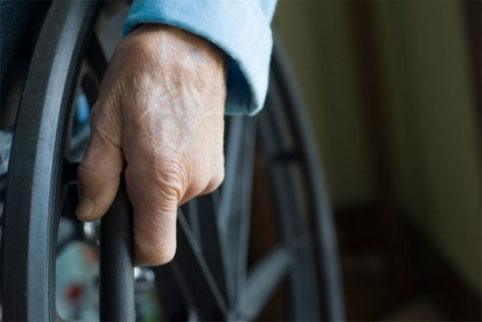 Льготы инвалидам 3 группы в 2017 году: последние новости