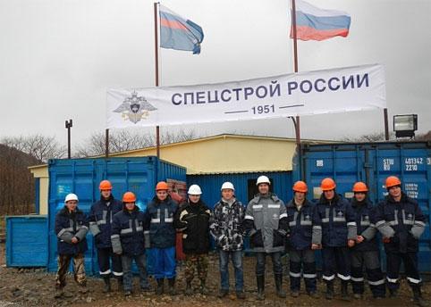 Реорганизация Спецстроя России в 2017 году