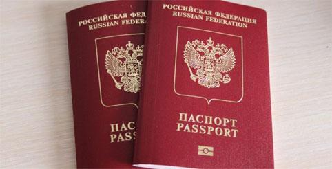 Загранпаспорт нижний новгород подать документы