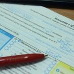 Европротокол при ДТП в 2017 году: правила оформления