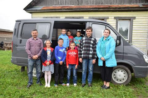 Льготы многодетным семьям в 2020 году в Ленинградской области
