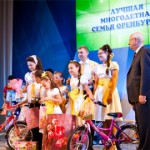 Льготы многодетным семьям в 2017 году в Оренбургской области