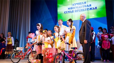 Льготы многодетным семьям в 2020 году в Оренбургской области