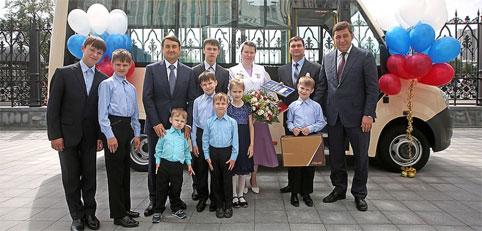 Льготы многодетным семьям в 2020 году в Свердловской области
