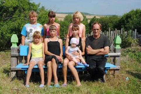 Льготы многодетным семьям в 2020 году в Тюменской области
