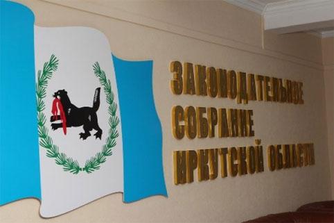 Льготы ветеранам труда в 2020 году в Иркутской области