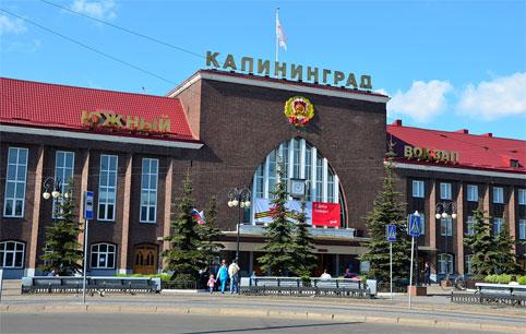 Льготы ветеранам труда в 2017 году в Калининградской области