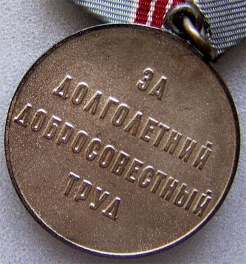Льготы ветеранам труда в 2020 году в Калужской области
