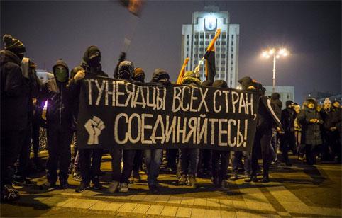 Налог на тунеядство в России в 2017 году: последние новости