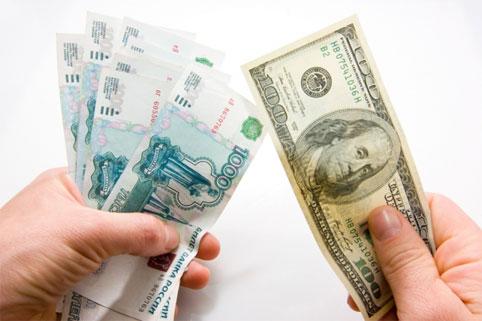 Прогноз курса доллара на 2017 год в России: прогнозы экспертов