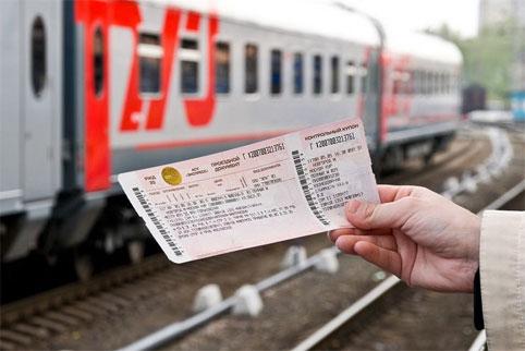 Стоимость жд билетов в 2017 году