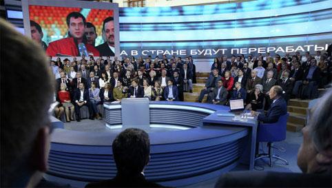 Прямая линия с Путиным в 2017 году: когда будет очередное общение с народом