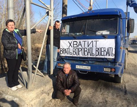 Забастовка дальнобойщиков 2017 года: свердловские водители грозят маршем на Москву