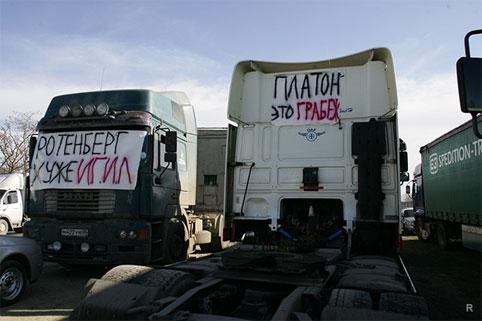 Забастовка водителей-дальнобойщиков в России: последние новости