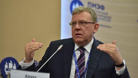 Повышение пенсионного возраста в России: свежие новости