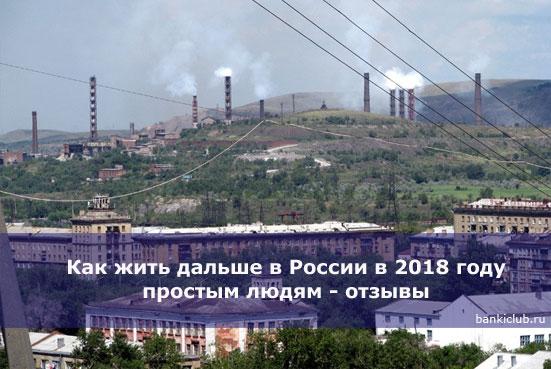 2018 год объявлен годом чего в России, указ президента
