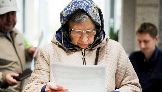 Пенсионный возраст в 2019 году: последние новости